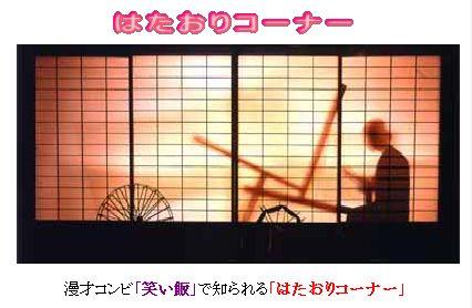 奈良県立民俗博物館 機織りのコーナー