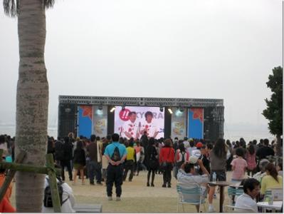 沖縄国際映画祭(北谷)
