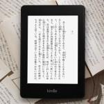 【レビュー】Amazonの電子書籍リーダーKindle Paperwhiteをジップロック フリーザーバッグに入れてお風呂読書仕様にしてみた感じ。