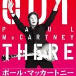 ポール・マッカートニー「Out There! Tour」福岡ヤフオク!ドーム公演